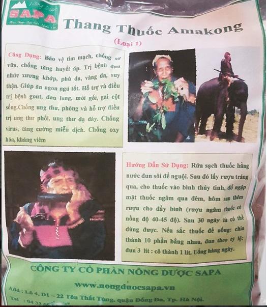 amakong 2